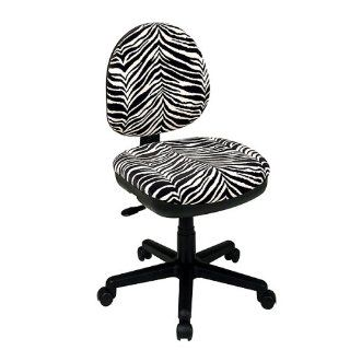 OSP Work Smart DH3400 237 Zebra Animal Print Office Task Desk Chairs