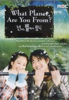 "KOREAN TV SERIES "" WHAT PLANET ARE YOU FROM? "": KIM RAE WON / JEONG RYEO WON / KANG JUNG HWA / PARK SHI HOU: Movies & TV"
