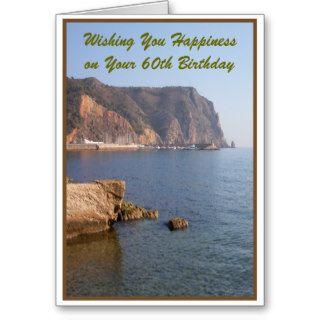 A Happy 60th Birthday Card Seascape