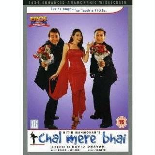 Shubha Khote, Ajit Vachani, Gurdas Mann, Simran, Ahathian: Movies & TV